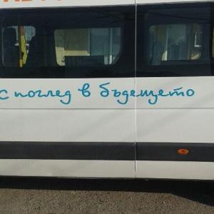 avtobusen-transport-dobrich_11