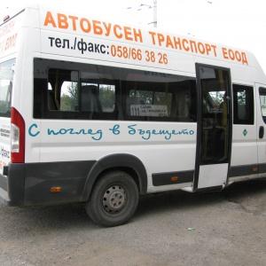 avtobusen-transport-dobrich_6